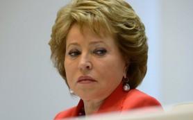 Межправкомиссия РФ и Аргентины обсудит увеличение товарооборота