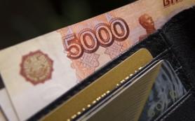 Межрегионбанк остался без лицензии
