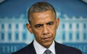 Барак Обама утвердил бюджет США на 2016 год