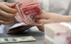 Юань показал максимальный рост к доллару за 10 лет