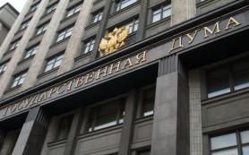 Депутаты предлагают давать россиянам участки до 100 соток