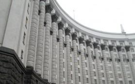Кабмин Украины постановил выпустить ценные бумаги для реструктуризации