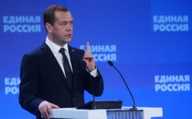 Медведев 18-19 ноября примет участие в работе саммита АТЭС в Маниле