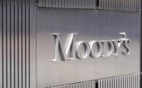 Moody's повысило суверенный рейтинг Украины до «Caa3» со стабильным прогнозом