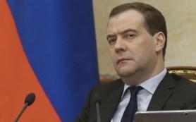 Медведев назвал условия реструктуризации долга Украины