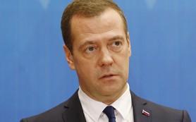 Медведев: меры РФ против Турции могут затронуть финансовые операции и инвестпроекты