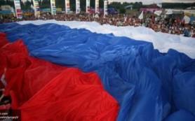 S&P: укрепление отношений России с США и ЕС поможет улучшить рейтинг страны