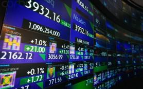 Американские фондовые индексы снизились