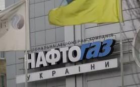 «Нафтогаз Украины» намерен судиться за активы в Крыму