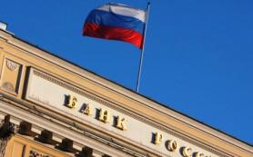 Крупнейшие банки массово закрывают счета сомнительных клиентов по рекомендации ЦБ