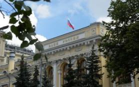 Банк России отозвал лицензию у банка «ФДБ»