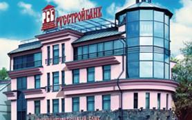 Русстройбанк остался без лицензии