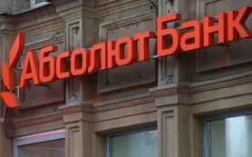 ЦБ: санатором Балтинвестбанка выбран Абсолют Банк