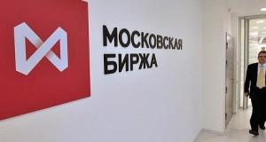Рынок акций РФ открылся в плюсе