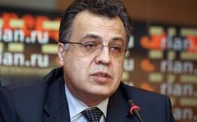 Посол России назвал условия преодоления кризиса в отношениях с Турцией