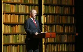 Путин утвердил введение 50-процентной квоты для иностранцев в российских банках