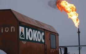 В Гааге определили дату рассмотрения жалобы России на вердикт по ЮКОСу