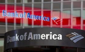 Bank of America назвал условия увеличения инвестиций в российские активы