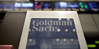 Goldman Sachs уверен в дальнейшем падении юаня