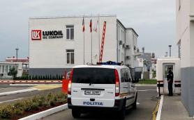 Румынский суд отклонил обвинительный акт по делу «Лукойла»