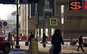 Хроника биржевого курса рубля 20 января