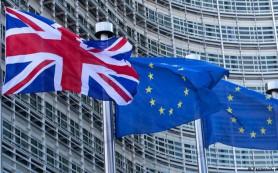 Инвестор: выход Великобритании из ЕС не скажется на инвестициях в страну