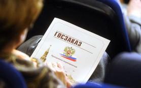 ВТБ нанял лоббистов в США для решения проблемы санкций