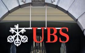 Власти Бельгии обвинили банк UBS в отмывании денег и налоговых махинациях