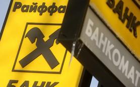 Райффайзенбанк почти полностью погасил долги перед австрийским Raiffeisen Bank International