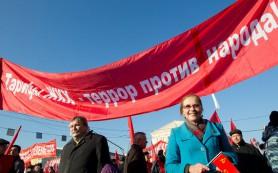 Депутаты заинтересовались расходами Фонда ЖКХ на телерекламу