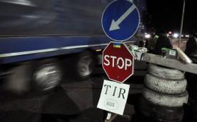 Украина приостанавливает транзитное перемещение большегрузов из РФ по территории страны