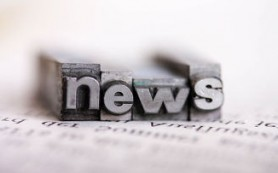 ТОП-5 лучших новостных порталов мира