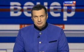 Как появилась передача «Воскресный вечер с В. Соловьёвым»
