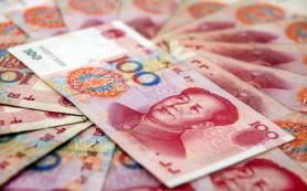 ЦБ России и Китая изучают возможность размещения еврооблигаций в юанях