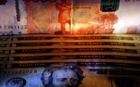 Россия увеличила объем вложений в американские гособлигации