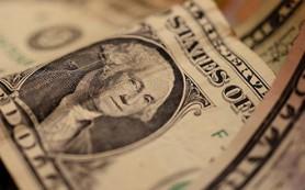 Народный банк Китая влил в финсистему страны $20 млрд