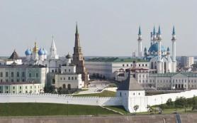 В Казани открыли первый в РФ центр исламского банкинга