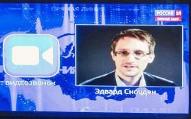 Российский бюджет попал в зависимость от Сноудена