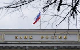 ЦБ отозвал лицензию у банка «Богородский»