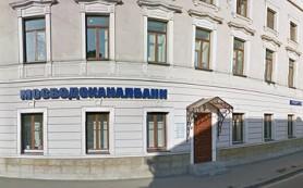 ЦБ отозвал лицензию у Мосводоканалбанка