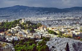ЕБРР включил Национальный банк Греции в программу содействия торговле