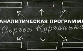 Нацбанк Молдавии возглавит специалист из России Сергей Чокля
