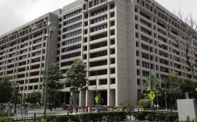 Афины требуют от МВФ разъяснить угрозы обанкротить Грецию