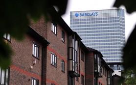 Банки HSBC, RBS и Barclays сократят в Великобритании 400 филиалов
