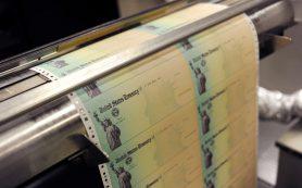 РФ сократила в феврале резервы в гособлигациях США на 8,9 млрд долларов