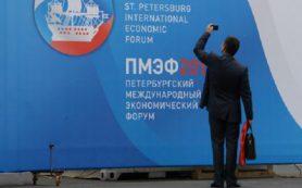 США рекомендовали Швейцарии пропустить экономический форум в Петербурге