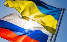 Украина подсчитала убытки из-за разрыва с Россией