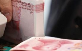 Китаю посоветовали девальвировать юань