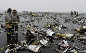 МАК обнародовал промежуточный отчет о причинах крушения «Боинга» в Ростове