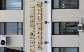 Россия требует у Швейцарии выдать экс-главу Балтийского Банка